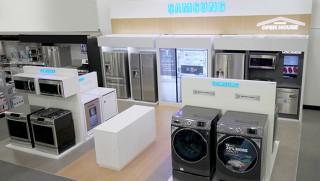 Samsung Open House 1