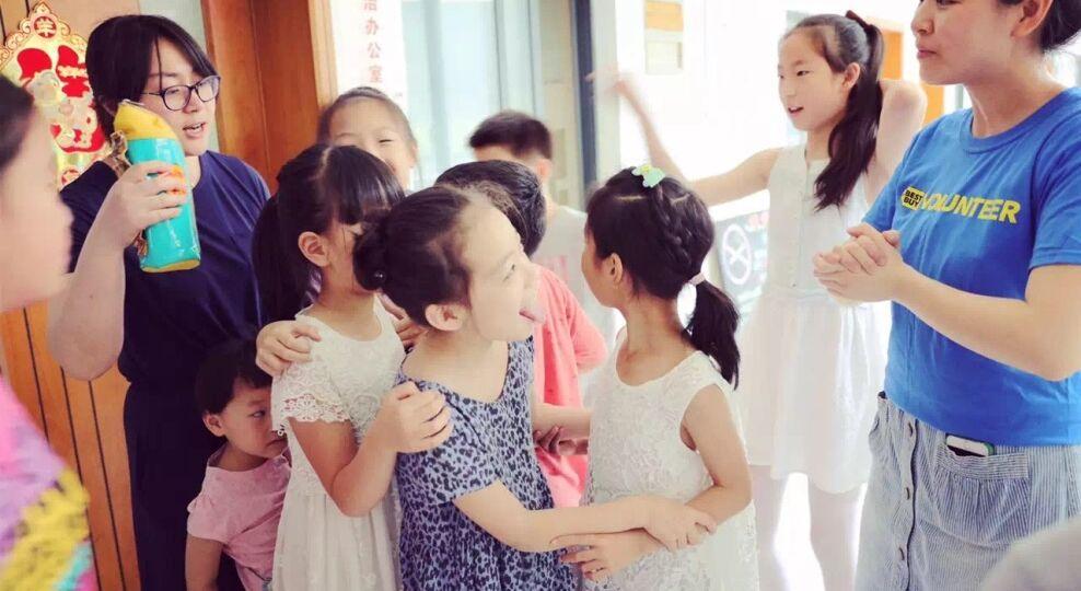 China YES program 1